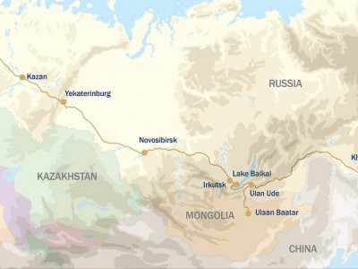 Golden Eagle Luxury Trans-Siberian Journey