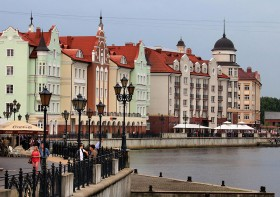 FIFA 2018 Host Cities. What to do in Kaliningrad?